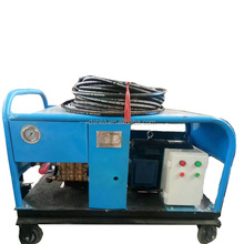 hydroelectric dam washing machine Ultra high pressure jet water blasting equipment
