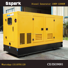 2017 Silent Design! China power factory price 25 KW Diesel generator for sale