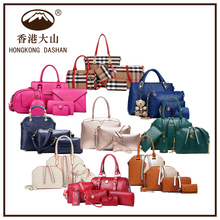 2015 fashion Hot sale Women PU Leather Handbag Shoulder Bag from chinese import export companies