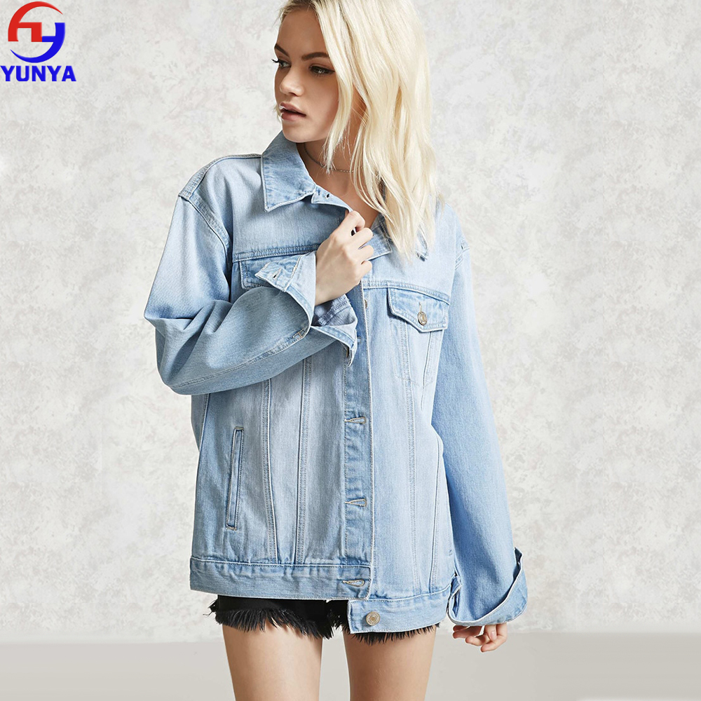 2017 New fshion clothing chinese supplier Cotton lady boyfriend style jeans jacket