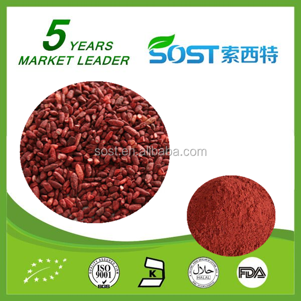 Best sell china red yeast rice extract