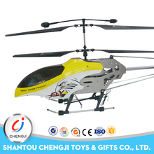 Latest style children 2.4G magic rc helicopter toy made in china