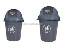Hot sale garden trash containers/new park garden recycling bin for sales