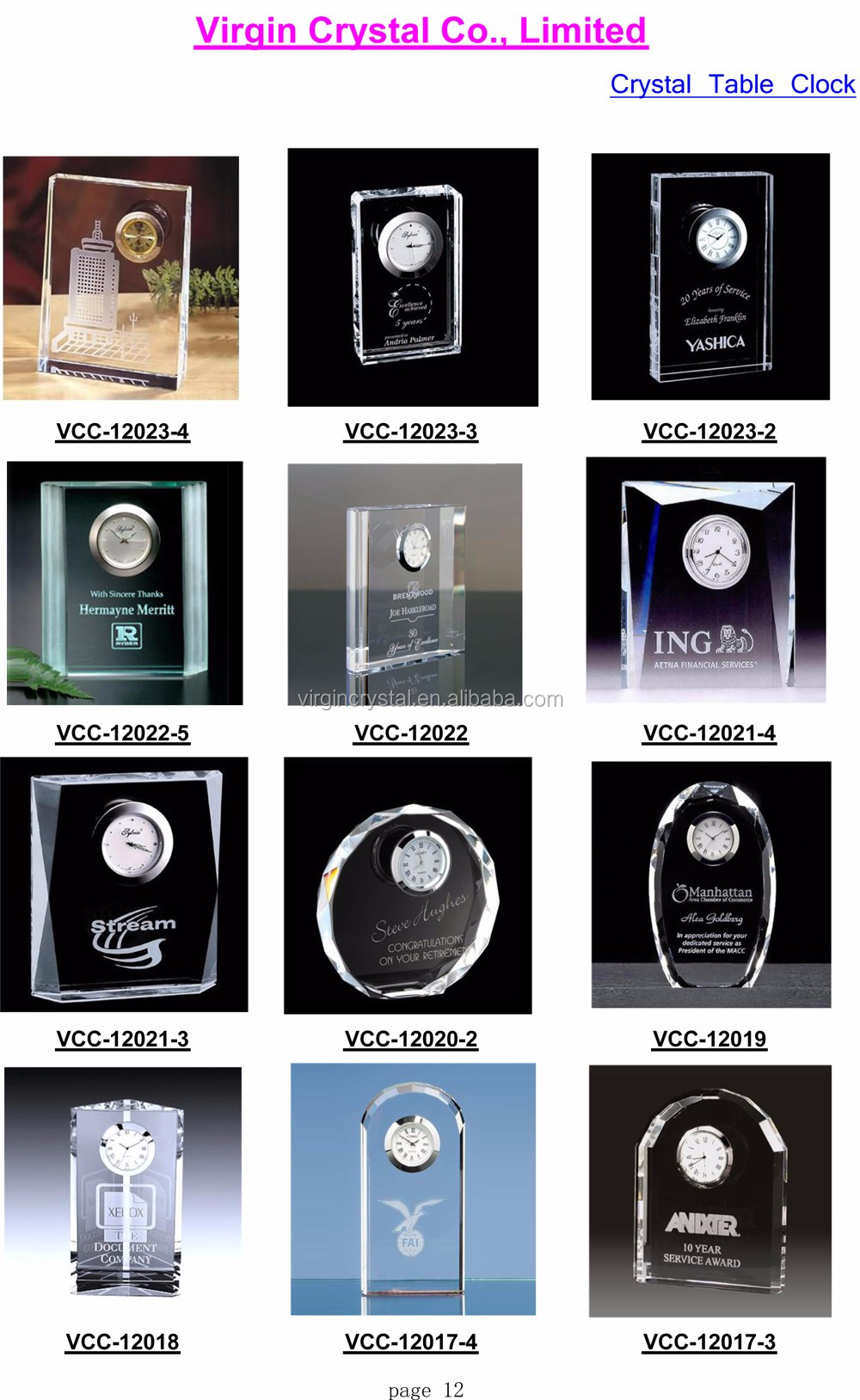 2016 Crystal Table Clock and Mechanical clock Catalog-12.jpg