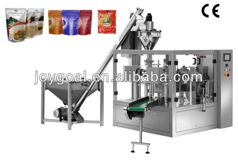 Automatic Electric Protein bars Cookie Biscuit Snacks Food Nitrogen Flushing Packaging Pouch machine