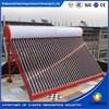 250L Solar Water Heater Well Worth Trust and Professional Fashionable Clean Energy Non Pressure Solar Water Heater System