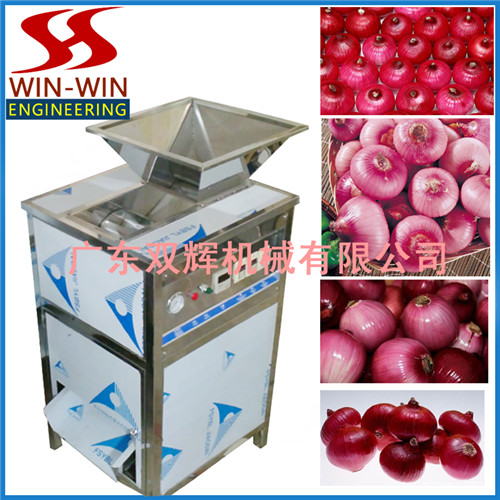 DC-300Commercial High Quality Onion Peeling Machine