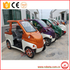 automobile China electric car in pakistan/low speed electric car motor price