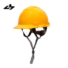 High quality custom industrial protective <strong>safety</strong> helmet parts