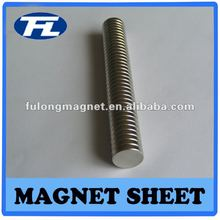 magnet neodymium with Bar shape,coating are customized.