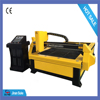 Portable plasma cutting machine 100A for metal materials