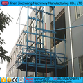 Upright vertical electric lift vertical goods lift