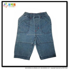 BKD baby clothing baby woven pants baby denim pants
