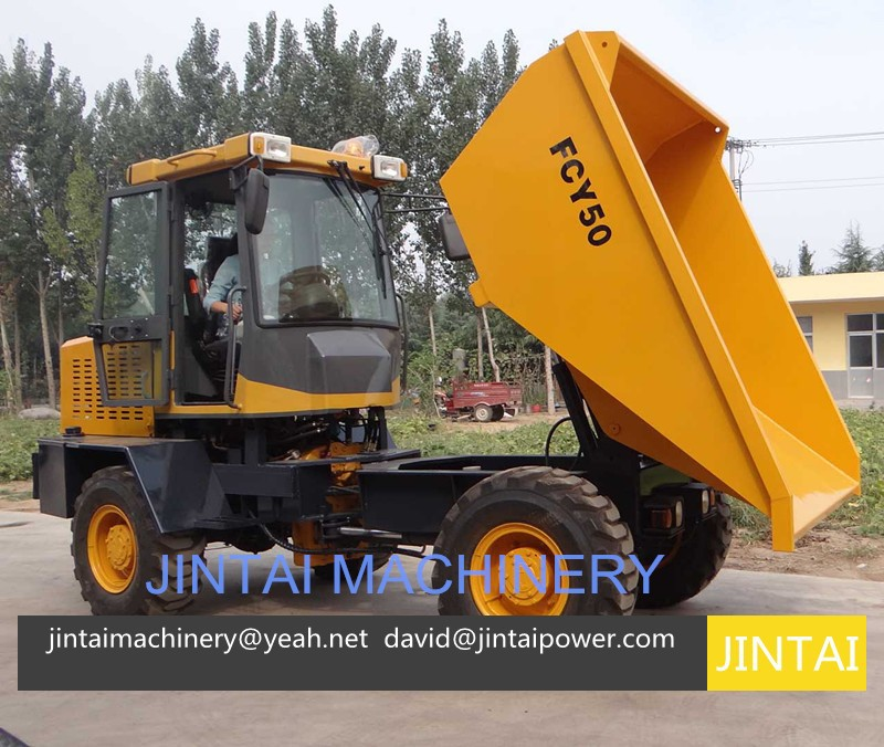 china hot sale in 2015, new dumper 5ton, 5000kgs mini site dumper truck