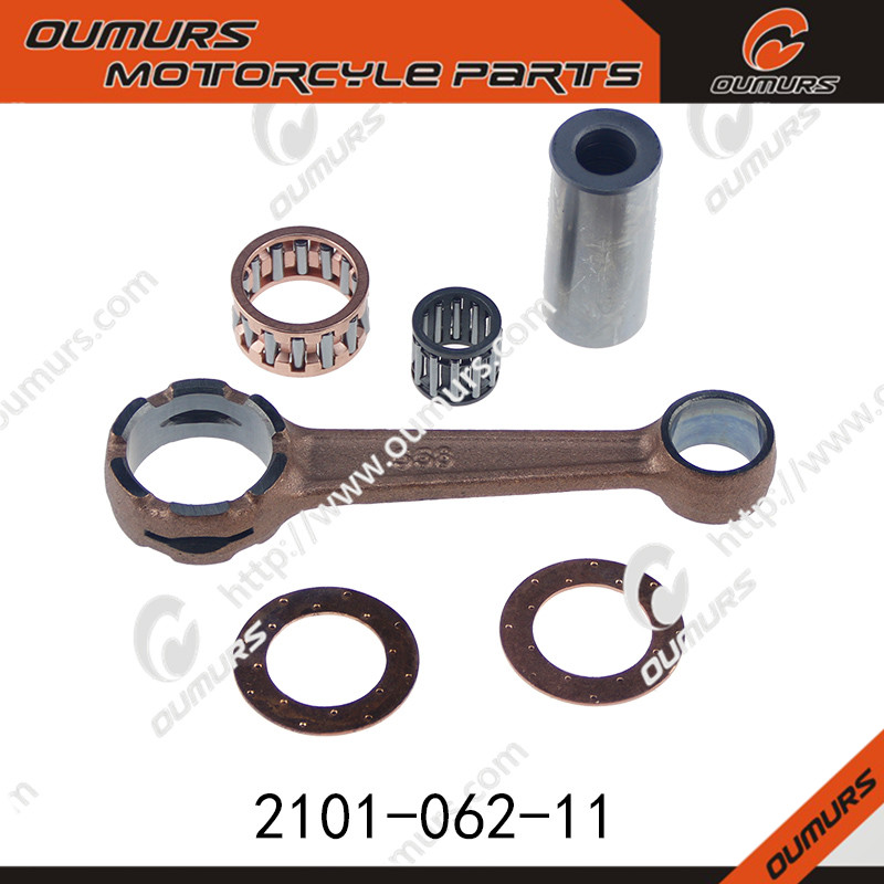 for BIKE YAMAHA RX100 aftermarket connecting rods