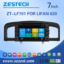 7 inch double din car dvd for lifan 620 car dvd gps with radio audio multimedia