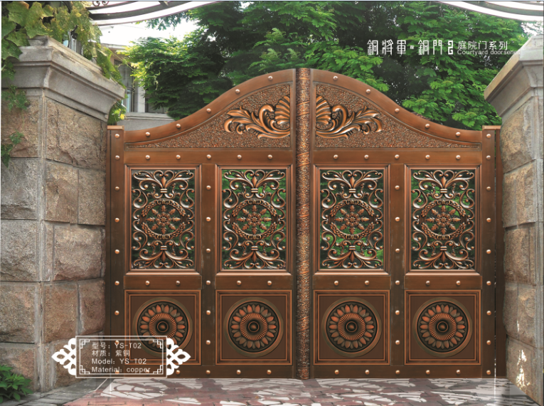 Premium quality nice design exterior main gate security copper door for villa entrance