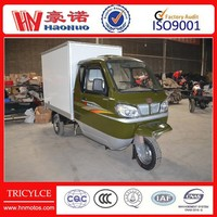 300cc lifan motorized closed container cargo tricycle