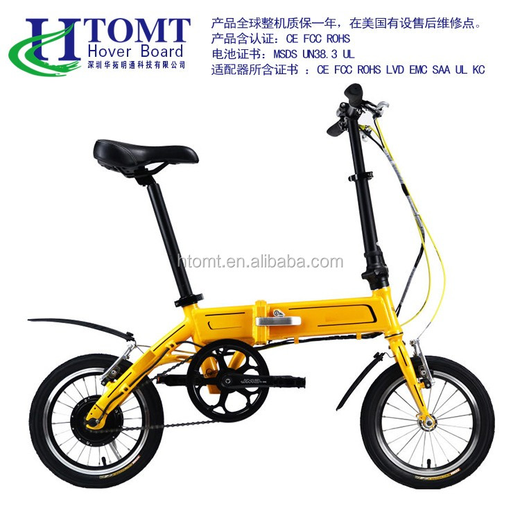mini city bicycle bike 250W Brushless Motor adult Bike 14inch Folding electric bike
