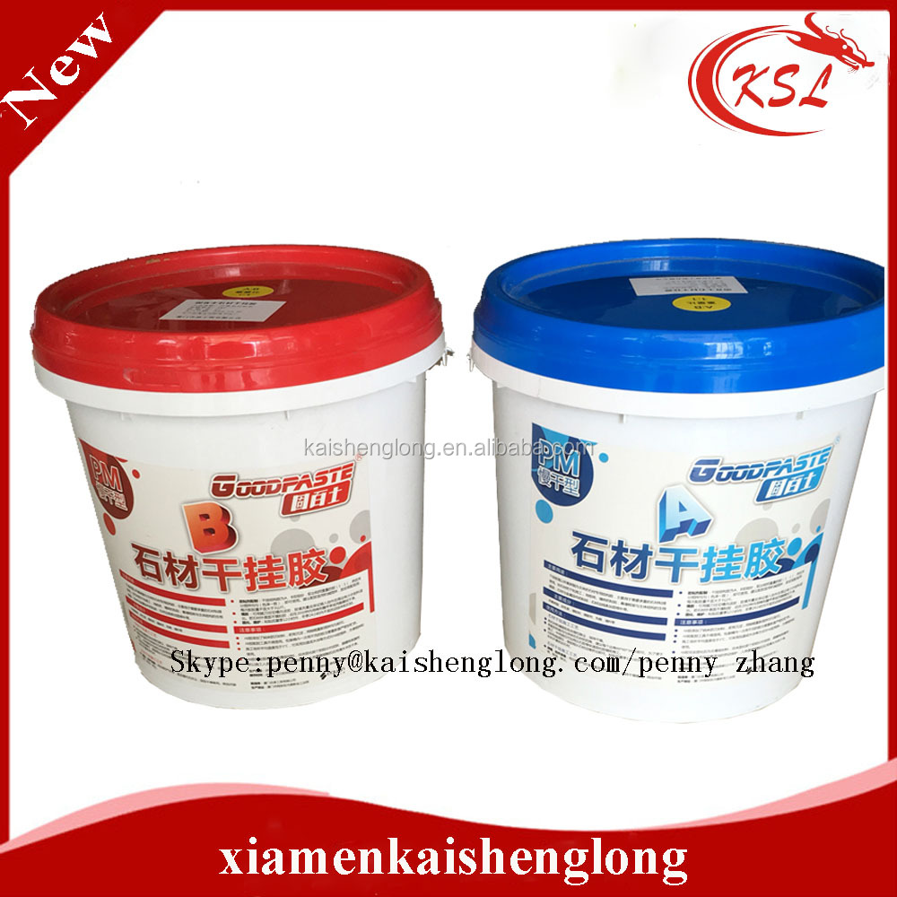 Adhesive/AB glue marble epoxy resin glue for dry hanging