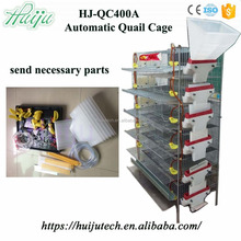 Automatic egg collecting quail cage for 400 quails with all spare parts HJ-QC400A