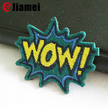 Clothing decorative wholesale price 2015 cartoon embroidery design for kids clothes
