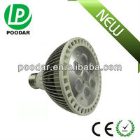 Medical care light par30 dimmable led bulb 12W 1200lm