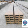 JIS Standard Hot Rolled Channel Stee/carbon mild structural steel u channel
