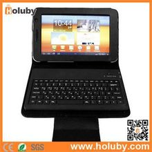7.0 inch Waterproof Silicone Wireless Bluetooth Keyboard Case for Samsung Galaxy Tab 7.0 Plus P6200 P6210 P3100 P3110 Cover