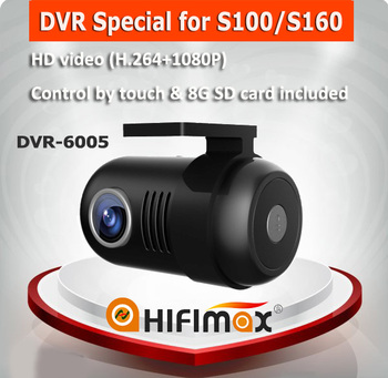 Hifimax Auto Black Box car DVR (For S100/S150/S160 Series car dvd gps navigation system)