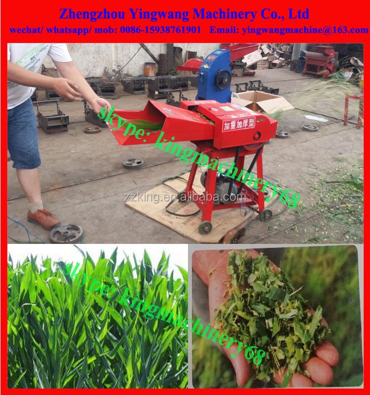 mini deer/ cow/sheep fodder cutting machine