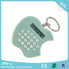 promotional gift mini scientific calculator mini keyring apple shape calculator