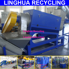 waste plastic battery recycling line