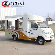 mobile breakfast food carts for sale moving Dining Van truck Outdoor Street kitchen car