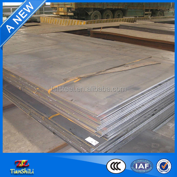 S235JR S235J0 hot rolled steel plates