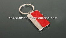 new arrival high quality leather and metal key chain keychain key ring key holder