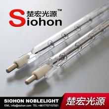 Siohon Halogen Heater Lamp Single Quartz Tube With R7S+Pin Cap