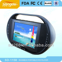 11'' lcd portable CD player with sd card reader