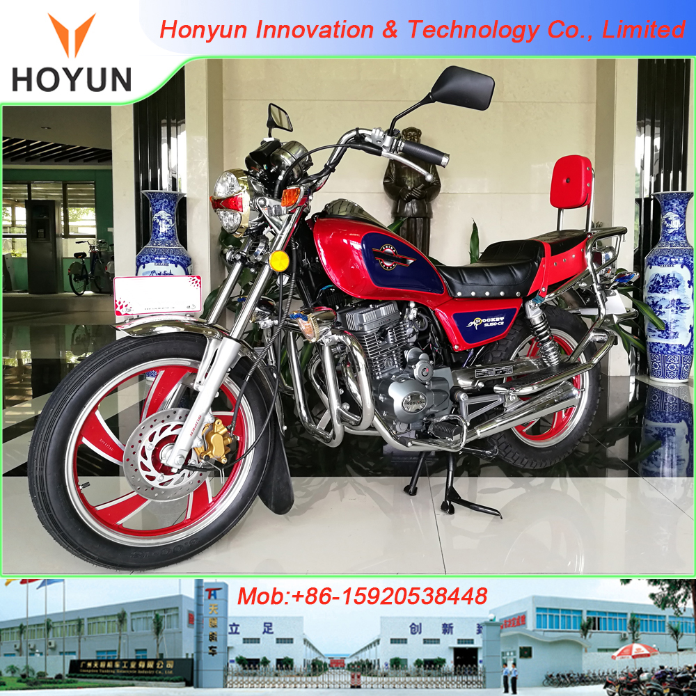 HOYUN 2017 New Design hot sale in Mid-East CM CM125 CM150 motorcycles