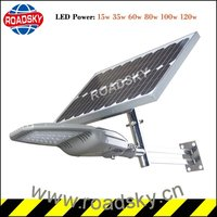 Good Quality Best Selling 60w Solar Street Light System