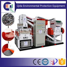 Environmental Protection QD-600C Scrap Copper Wire Granulator and Separator Machine