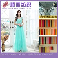 very beautiful plain dyed fabric organza with bright