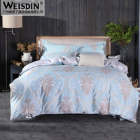 Weisdin wholesale colorful flower printed duvet cover set bedding set for home