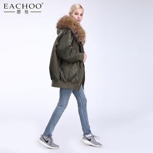 c31b788c7df Women Thick Coats Wholesale