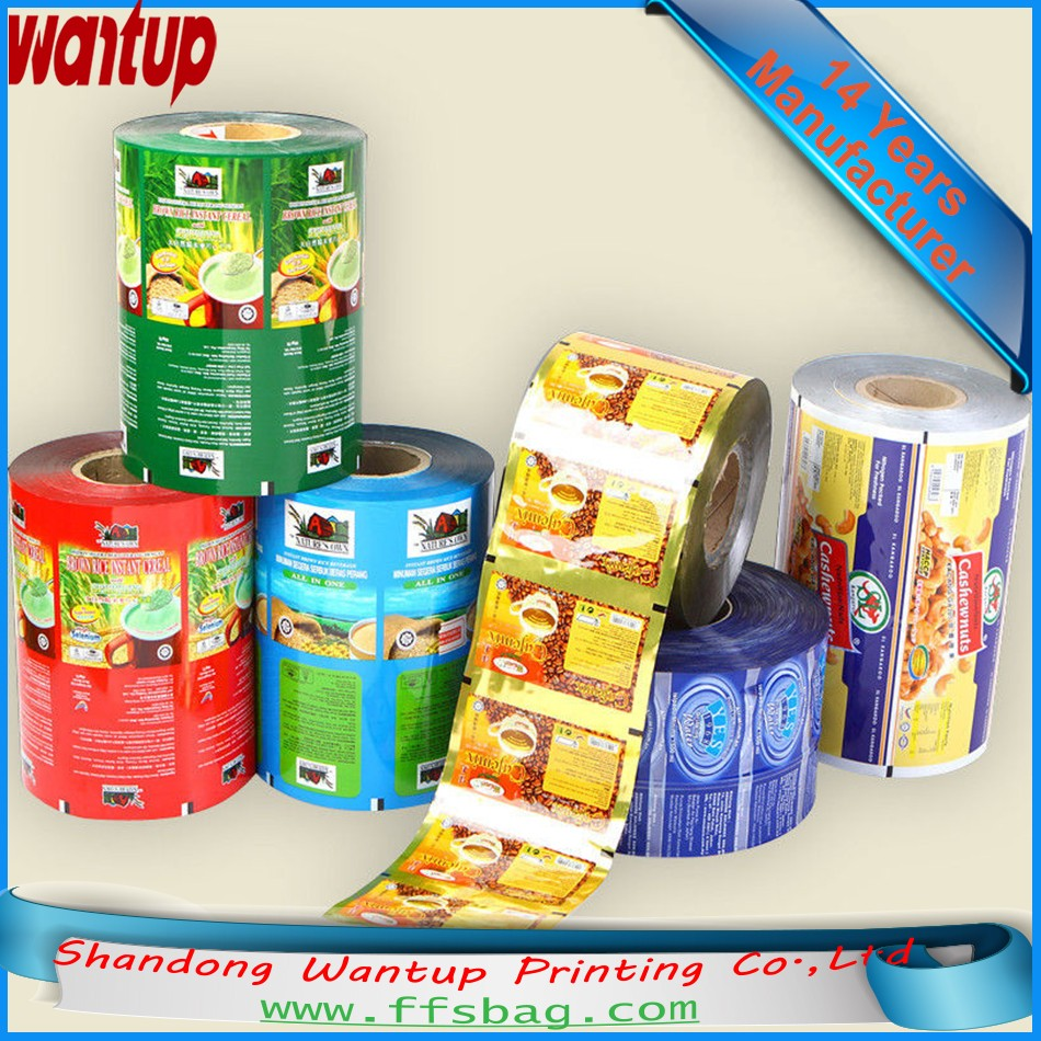 Customized Printing contract packaging factory