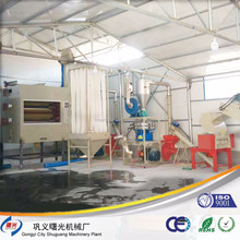 More than 99% separating rate plastic and aluminum recycling machine