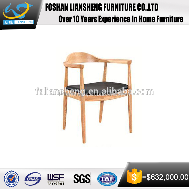 Modern European style leisure chair and high quality dining chair by wood