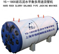 tunnel boring machine for sale