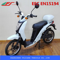 Hot sale 2 wheel cool sport electric scooter
