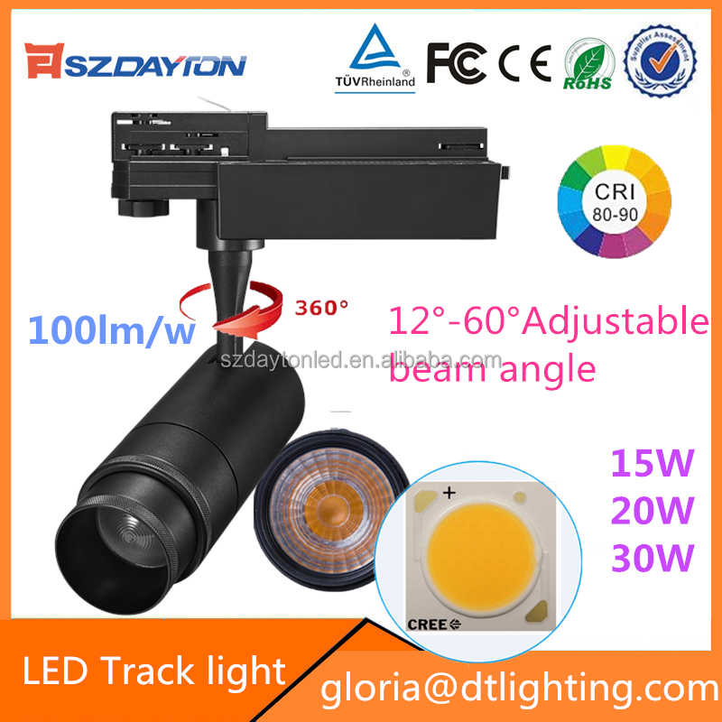 CE ROHS FCC approved 360 degree focusing 2/3/4 wire adaptor 30w track light led cob